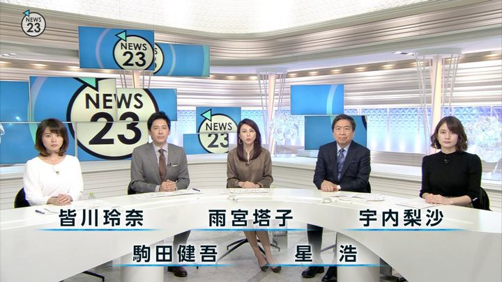 2018年11月16日皆川玲奈の画像01枚目