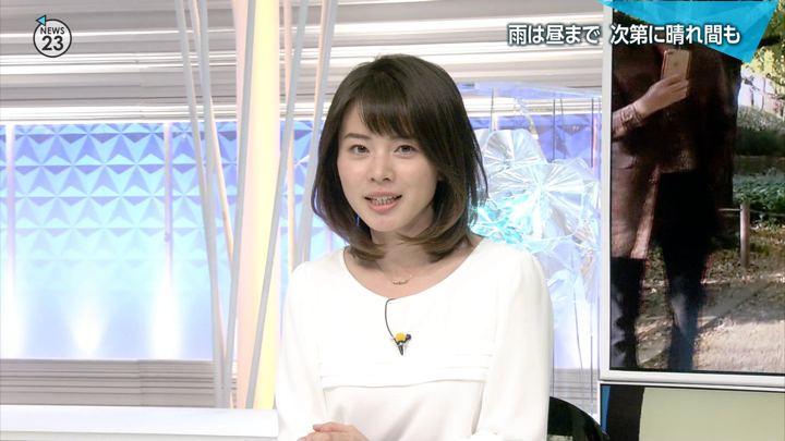 2018年11月16日皆川玲奈の画像06枚目