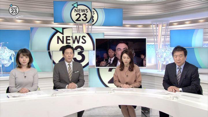 2018年11月21日皆川玲奈の画像01枚目