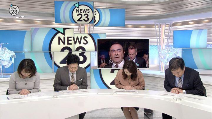 2018年11月21日皆川玲奈の画像02枚目