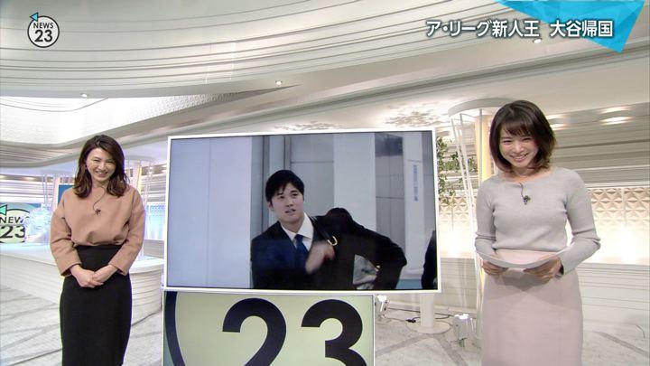 2018年11月21日皆川玲奈の画像07枚目
