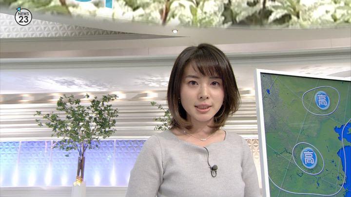 2018年11月21日皆川玲奈の画像16枚目