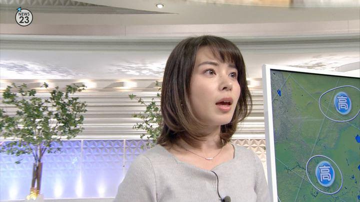 2018年11月21日皆川玲奈の画像17枚目