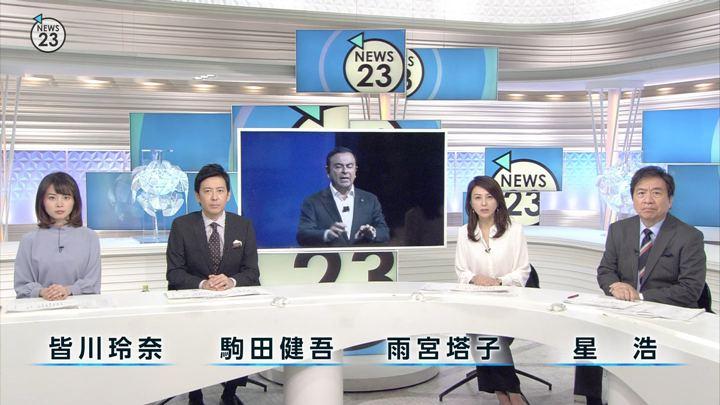 2018年11月22日皆川玲奈の画像01枚目