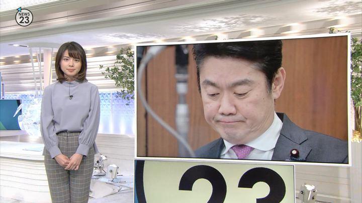 2018年11月22日皆川玲奈の画像02枚目