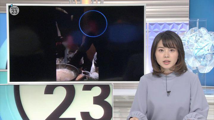 2018年11月22日皆川玲奈の画像03枚目