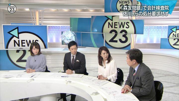2018年11月22日皆川玲奈の画像04枚目