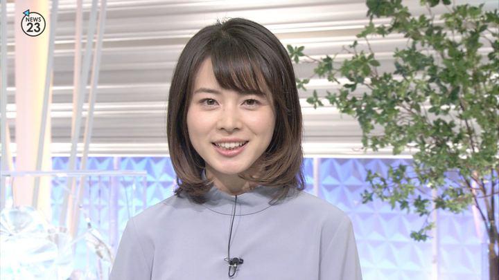 2018年11月22日皆川玲奈の画像07枚目