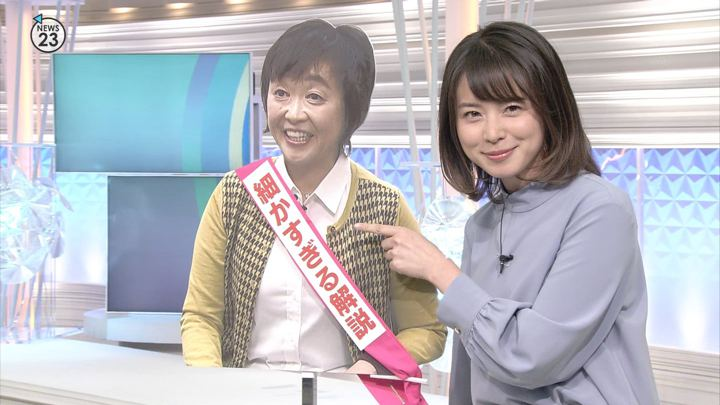 2018年11月22日皆川玲奈の画像08枚目
