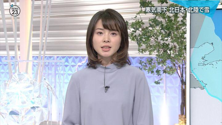2018年11月22日皆川玲奈の画像09枚目