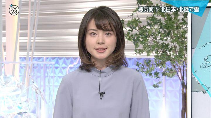 2018年11月22日皆川玲奈の画像10枚目