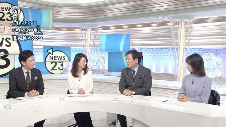 2018年11月22日皆川玲奈の画像13枚目
