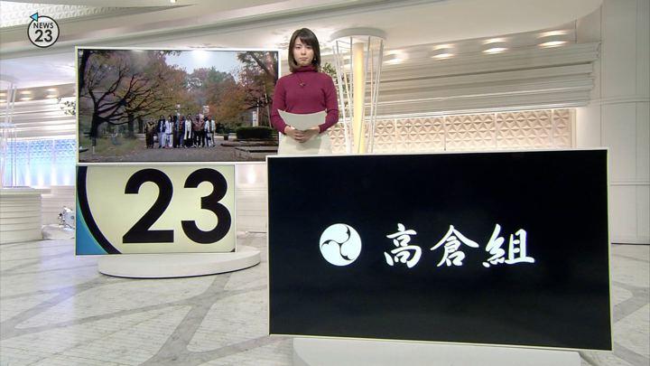 2018年11月23日皆川玲奈の画像02枚目