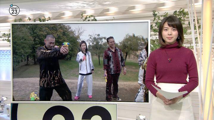 2018年11月23日皆川玲奈の画像03枚目