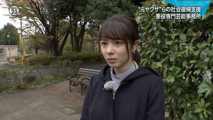 2018年11月23日皆川玲奈の画像05枚目