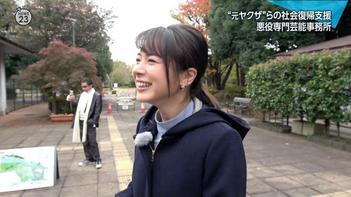 2018年11月23日皆川玲奈の画像10枚目