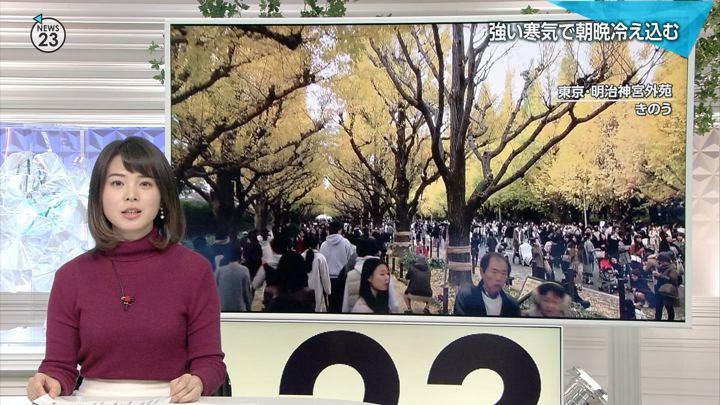 2018年11月23日皆川玲奈の画像18枚目