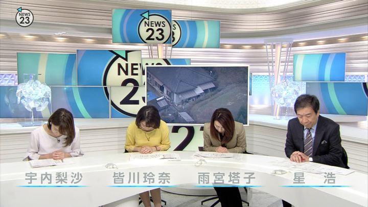 2018年11月26日皆川玲奈の画像02枚目