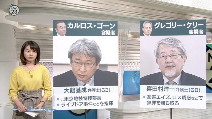 2018年11月26日皆川玲奈の画像06枚目