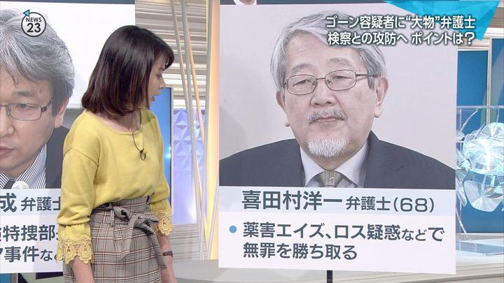 2018年11月26日皆川玲奈の画像09枚目