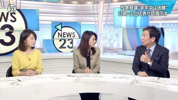 2018年11月26日皆川玲奈の画像14枚目