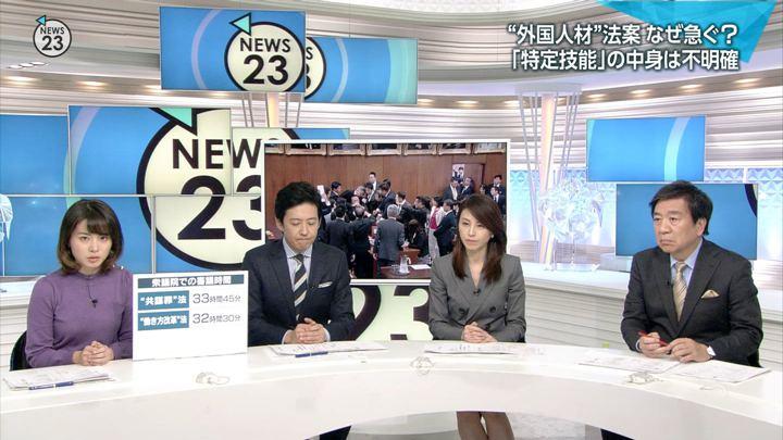 2018年11月27日皆川玲奈の画像02枚目