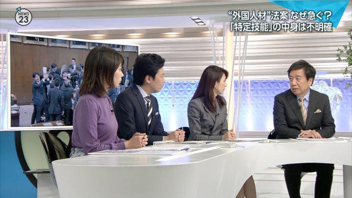 2018年11月27日皆川玲奈の画像04枚目