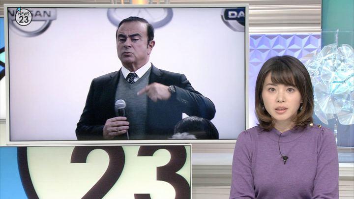 2018年11月27日皆川玲奈の画像06枚目