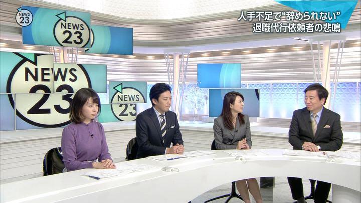 2018年11月27日皆川玲奈の画像07枚目