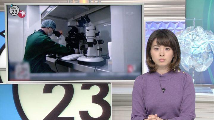 2018年11月27日皆川玲奈の画像08枚目