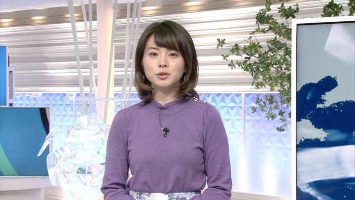 2018年11月27日皆川玲奈の画像09枚目