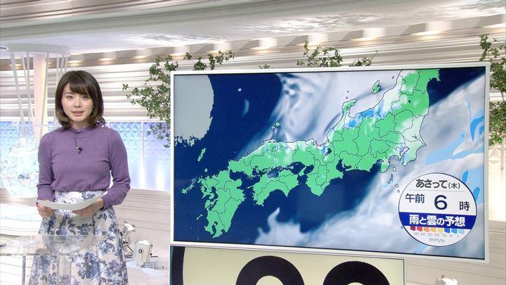 2018年11月27日皆川玲奈の画像12枚目