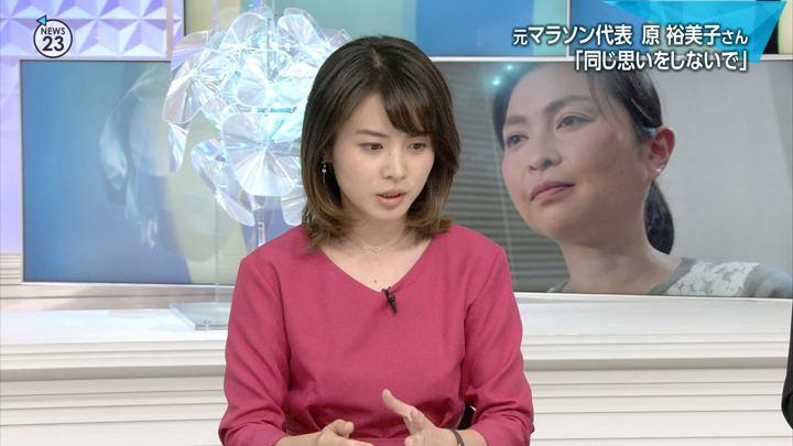 2018年11月29日皆川玲奈の画像04枚目