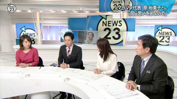 2018年11月29日皆川玲奈の画像06枚目