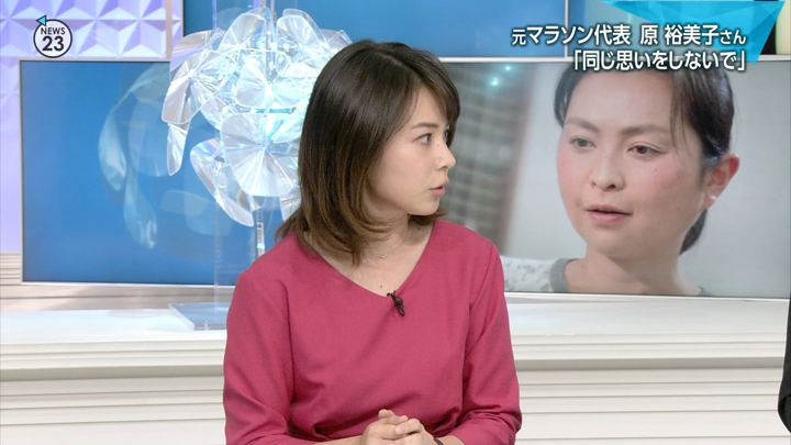 2018年11月29日皆川玲奈の画像07枚目
