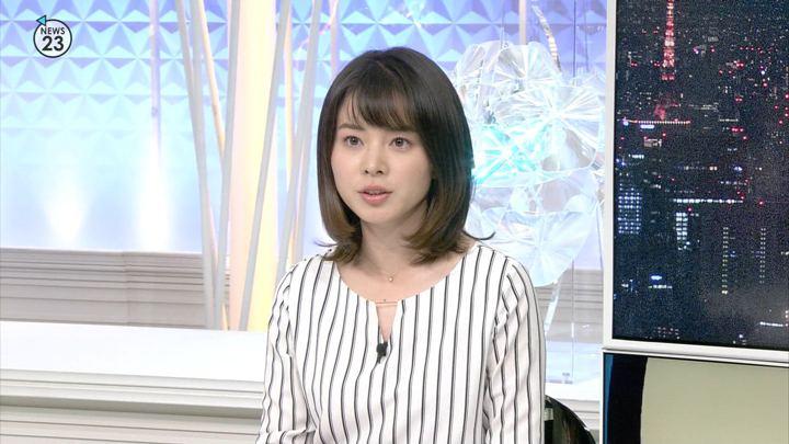 2018年11月30日皆川玲奈の画像06枚目