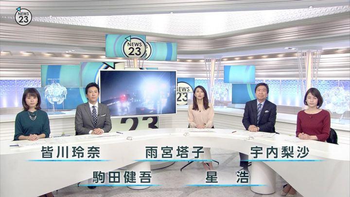 2018年12月03日皆川玲奈の画像01枚目