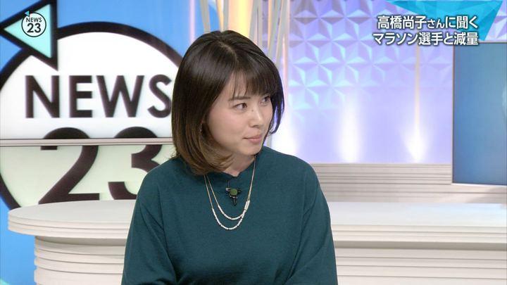 2018年12月03日皆川玲奈の画像06枚目