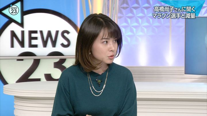 2018年12月03日皆川玲奈の画像07枚目