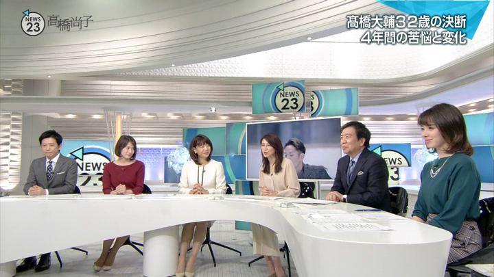 2018年12月03日皆川玲奈の画像08枚目