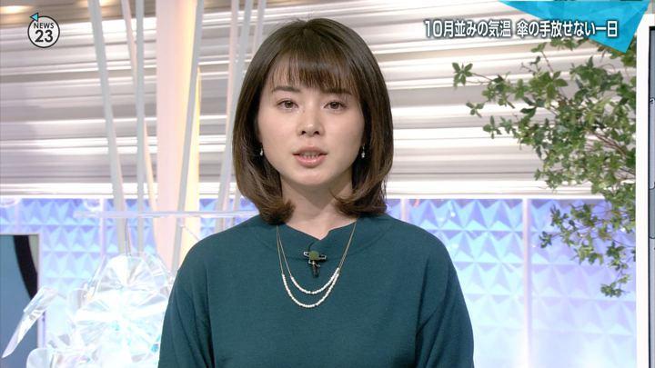2018年12月03日皆川玲奈の画像11枚目