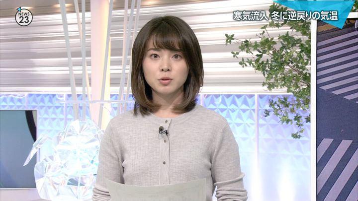 2018年12月04日皆川玲奈の画像09枚目