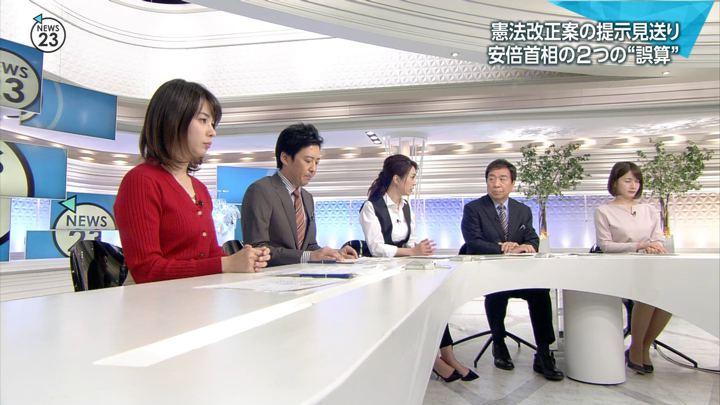 2018年12月05日皆川玲奈の画像03枚目
