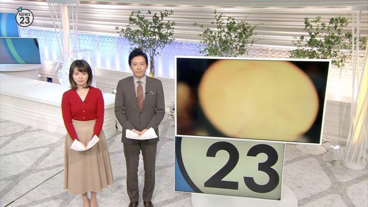 2018年12月05日皆川玲奈の画像05枚目