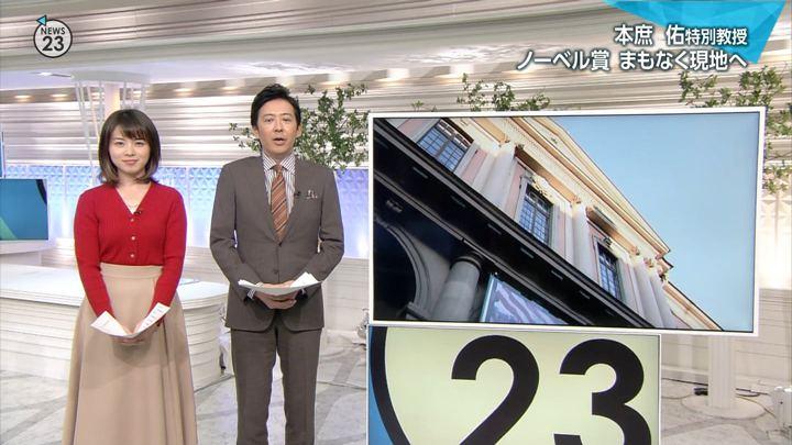2018年12月05日皆川玲奈の画像06枚目