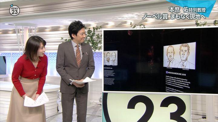 2018年12月05日皆川玲奈の画像07枚目