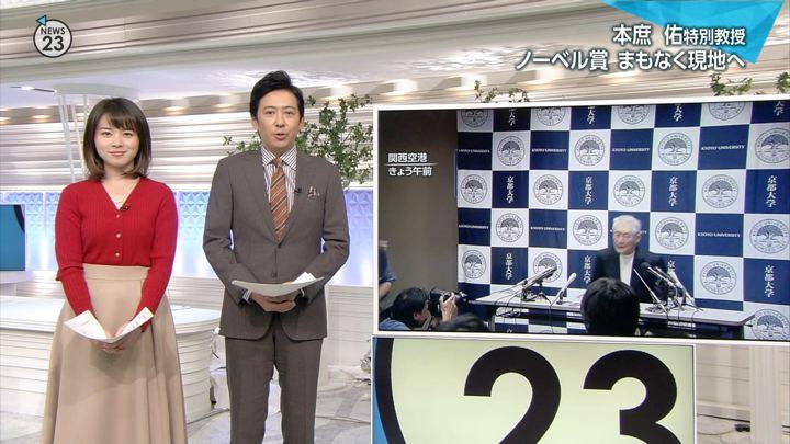 2018年12月05日皆川玲奈の画像08枚目