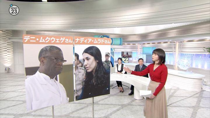 2018年12月05日皆川玲奈の画像09枚目