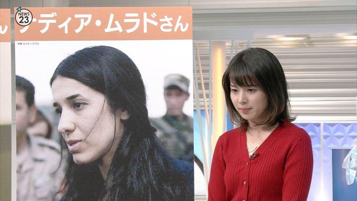 2018年12月05日皆川玲奈の画像10枚目