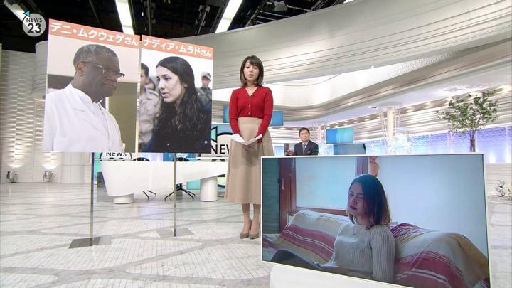2018年12月05日皆川玲奈の画像11枚目